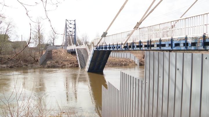 В Ярославской области объявлен аукцион на проект восстановления рухнувшего моста