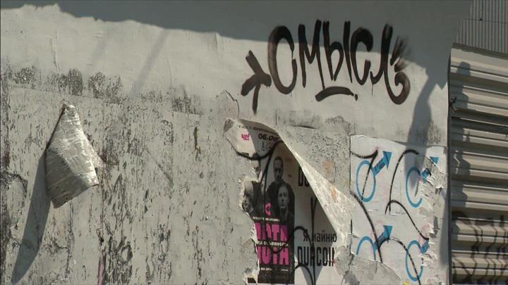 Вандализм или искусство: как решают проблему сграффити вПетербурге