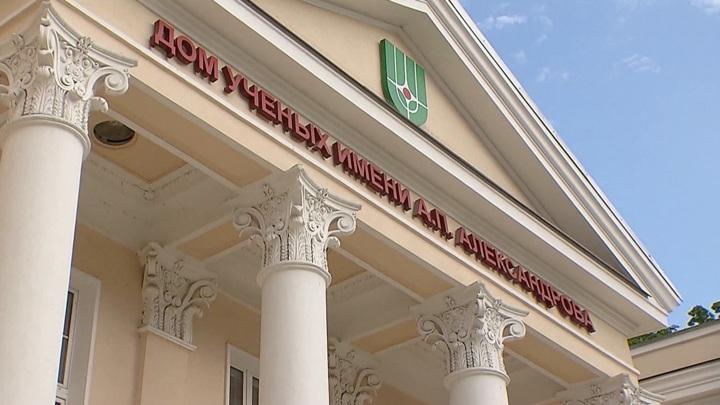 Курчатовский институт передал Москве отреставрированный Дом ученых