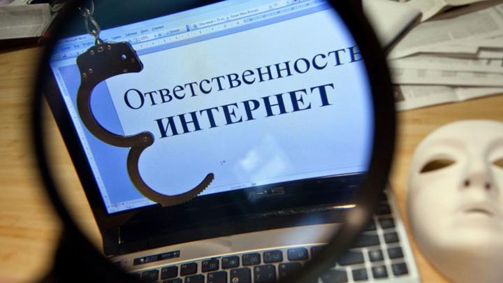 Ульяновские студенты разработали сервис по поиску экстремистов