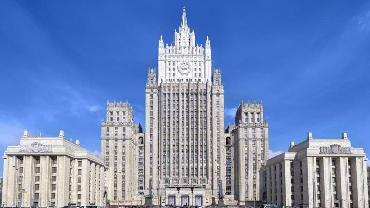 MIDRussia