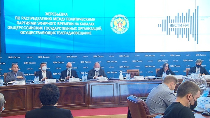На выборах всех уровней в России зарегистрированы более 84тысяч кандидатов