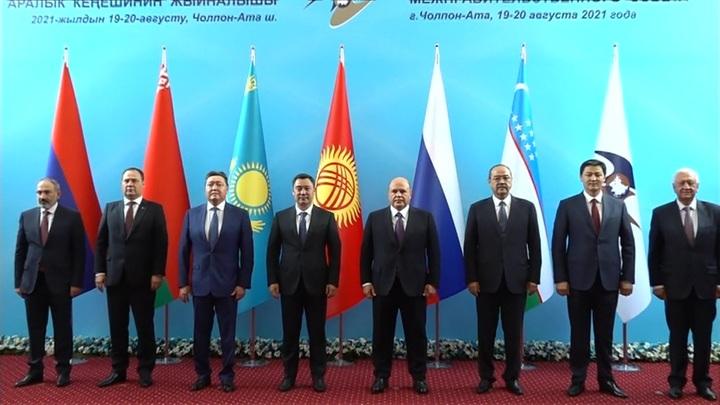 Руководители ЕАЭС подписали 16 документов о сотрудничестве