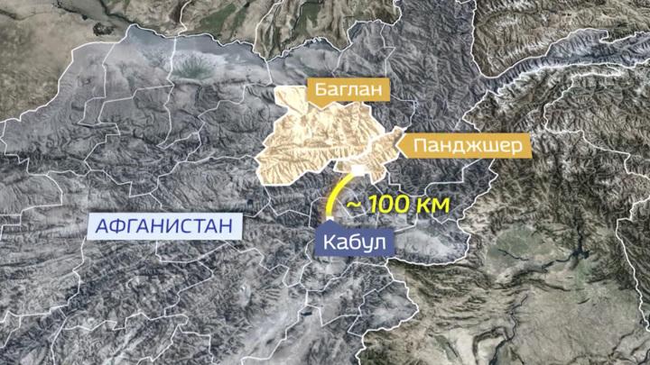 На захват Панджшера отправили сотни бойцов