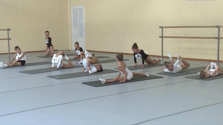 В Академии хореографии Севастополя идет дополнительный набор на бюджетные места