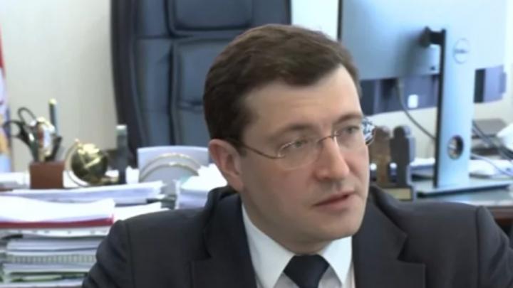 Глава Нижегородской области попросил Мишустина помочь в получении инфраструктурного кредита