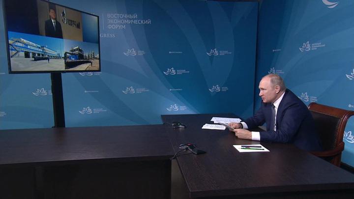 Путин: регионы Дальнего Востока получат 20 млрд рублей на модернизацию соцобъектов