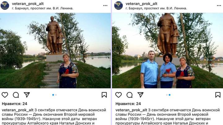 Сотрудников прокуратуры заподозрили в фотошопе на снимке с мемориалом
