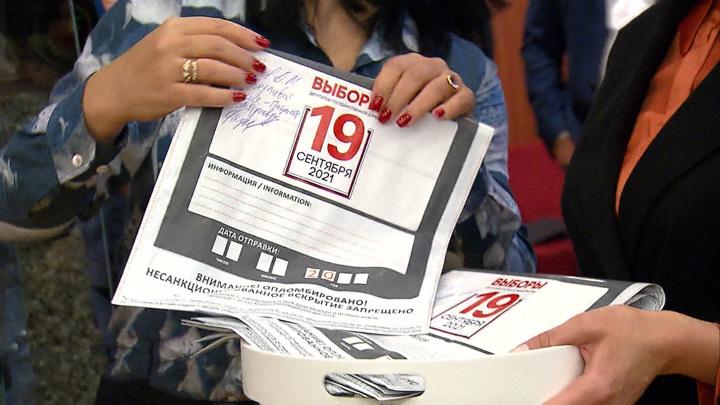 290 кандидатов были исключены из федеральных списков на выборах в ГД