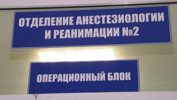 Беременную с тотальным поражением легких спасли иркутские врачи