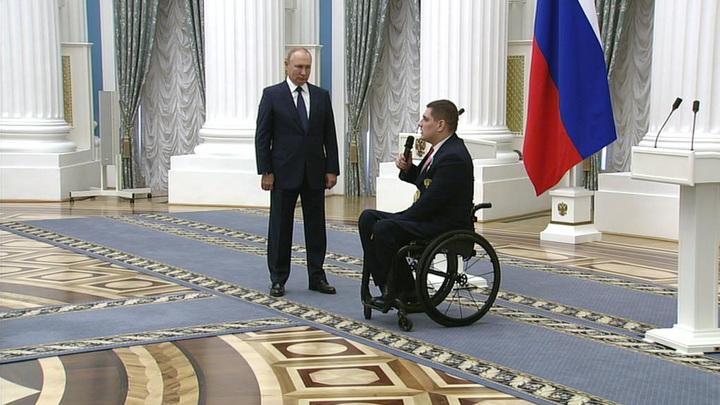Путин наградил победителей Паралимпиады в Токио