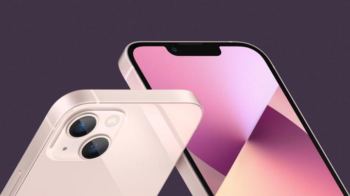 Apple представила iPhone 13 с новым чипом