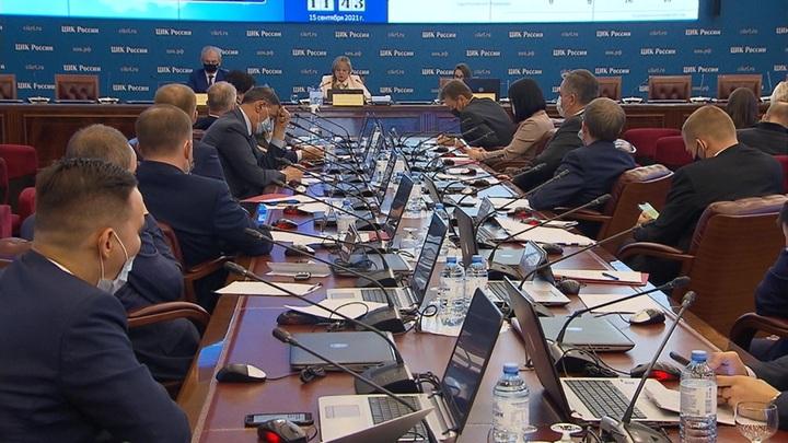 В ЦИК России работает информационный центр – он будет открыт до 20 сентября