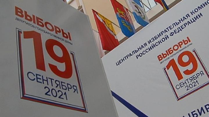 """Мосизбирком: в реестре избирателей, голосующих на дому, оказались """"мертвые души"""""""