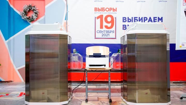 США не смогли дискредитировать российские выборы