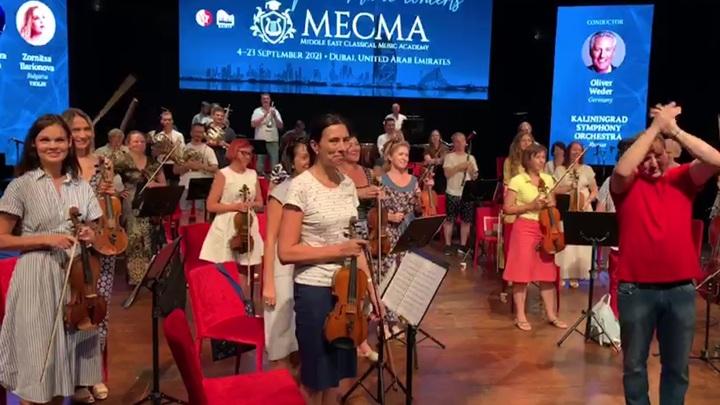 Калининградский симфонический оркестр поздравил с днем рождения Алиханова