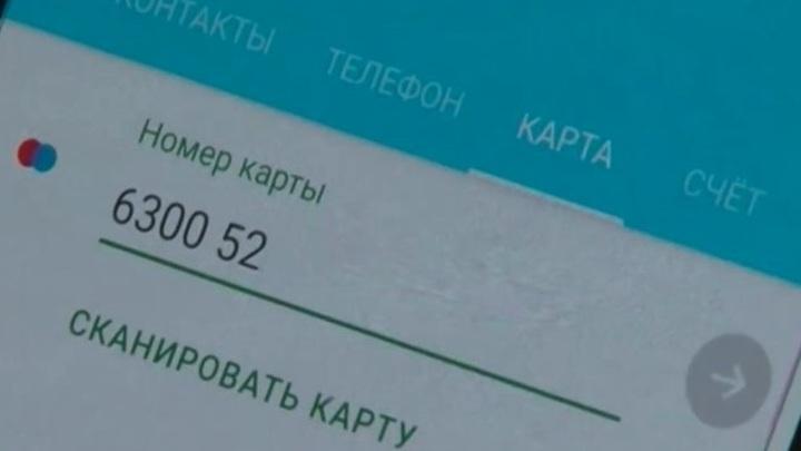 """Пенсионеру из Орловской области дорого обошлось доверие """"сотрудникам банка"""""""