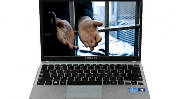 Житель Костромской области пытался украсть уже сворованный ноутбук
