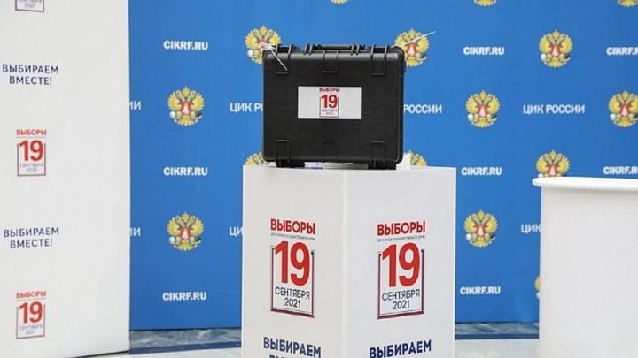 В 11 субъектах России прошли выборы глав регионов