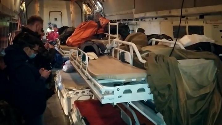 В Пермь из Москвы вылетели врачи и два министра