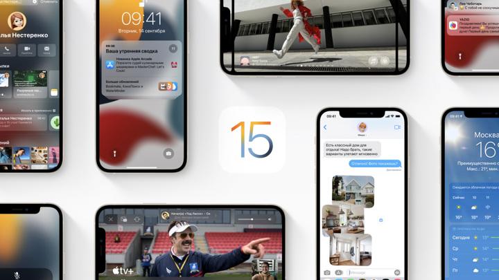 Новые мобильные ОС Apple вышли в один день