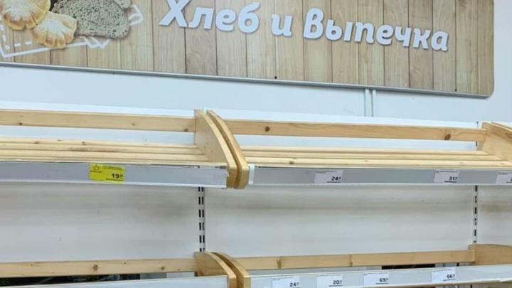 В Йошкар-Оле с прилавков магазинов исчез хлеб