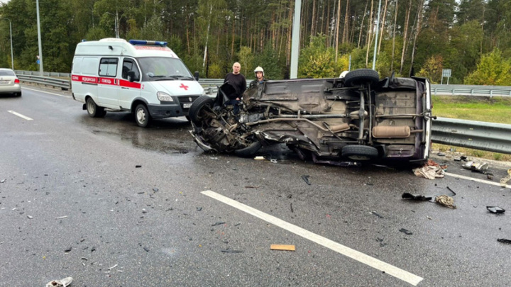Жуткая авария: в Воронеже в ДТП погибли ребенок и мужчина