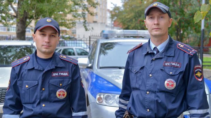 Фото: ГУ МВД по Пермскому краю
