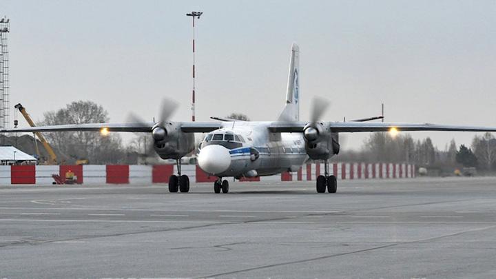 В Хабаровском крае приостановлены поиски с воздуха пропавшего самолета Ан-26