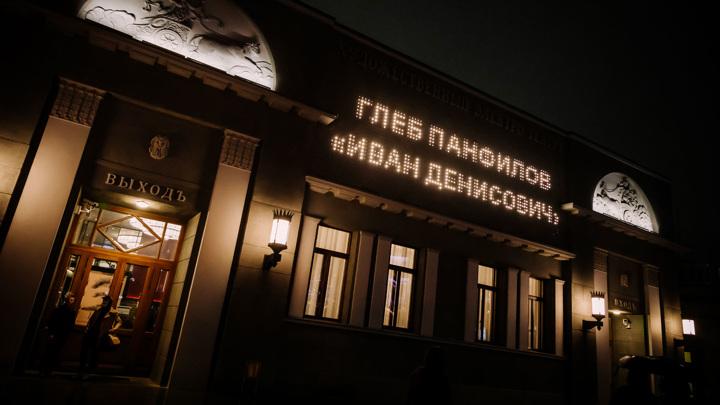 """Фото с премьеры фильма """"Иван Денисович"""""""