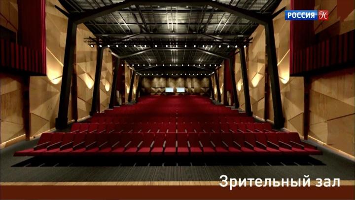 Театр Армена Джигарханяна будет обновлен