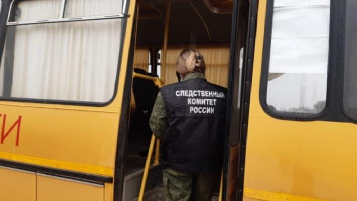 СУ СКР по Саратовской области