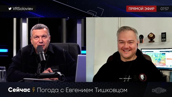 Тишковец рассказал, когда в Москве закончатся дожди