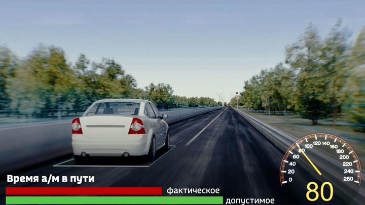Автомобилистам отменили штрафы за среднюю скорость