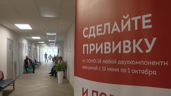 Коронавирус плюс грипп: медики пугают россиян смешанной инфекцией