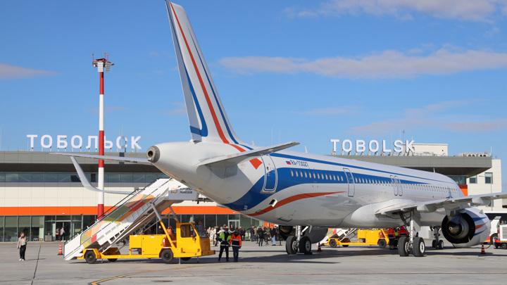Москва-Тобольск: как прошел первый рейс в древнейший город Сибири