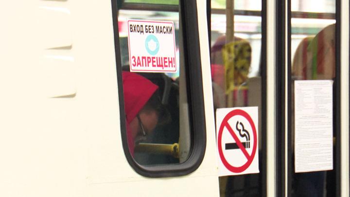 Проезд без маски закончится штрафом: в Воронеже новые правила для пассажиров