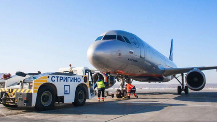aviation21.ru