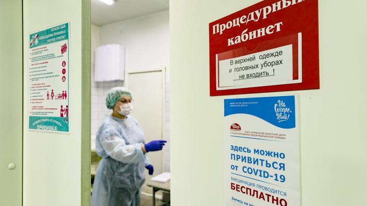 Мурманским медикам доплатят за вакцинацию от COVID-19