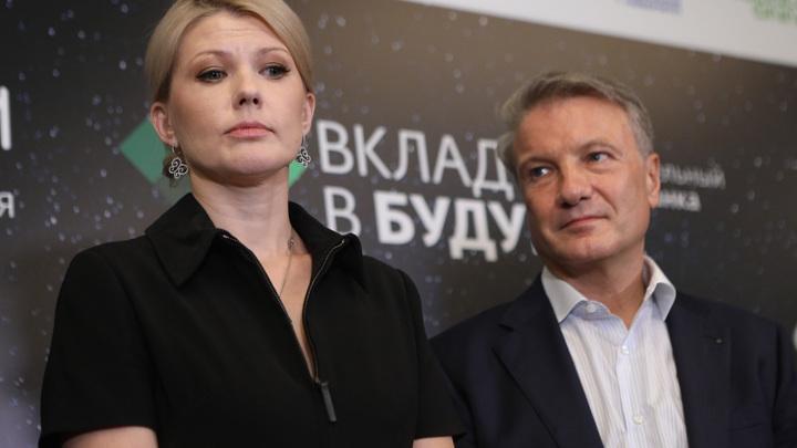 Марине Раковой официально предъявлено обвинение