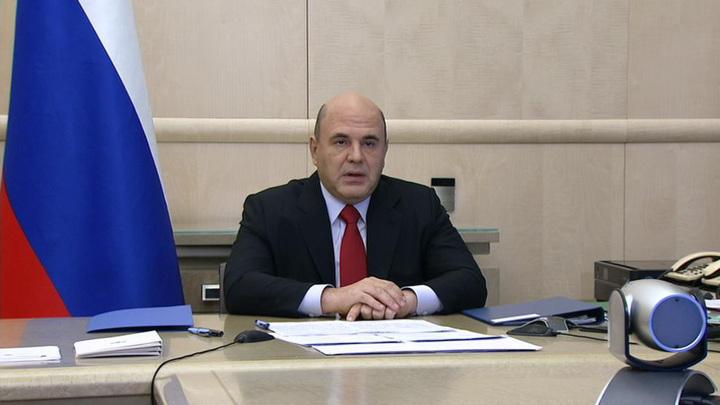 Мишустин утвердил перечень инициатив развития страны