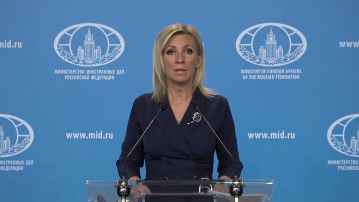 Мария Захарова: Запад не умеет честно конкурировать