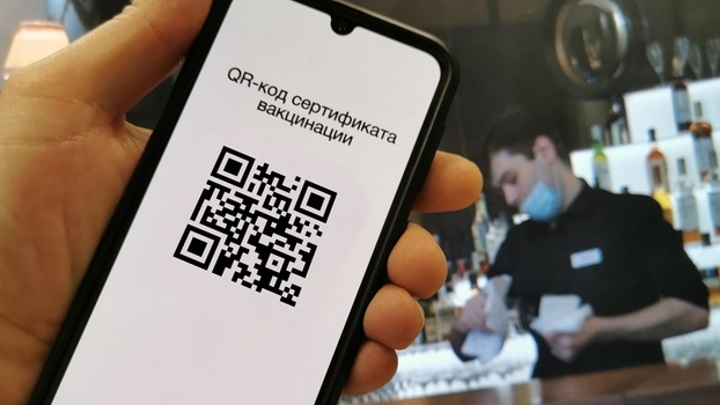 Омские власти вводят QR-коды