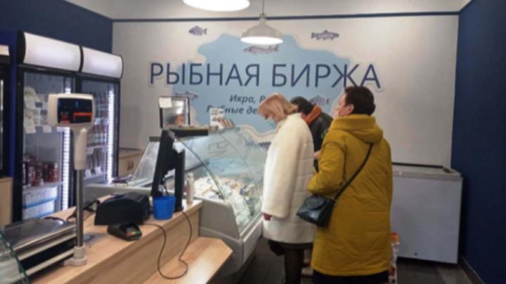 Рыбная биржа начала свою работу в Костроме