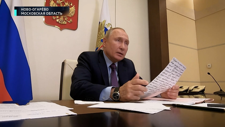 Пару слов без протокола: Путин остудил энергорынок