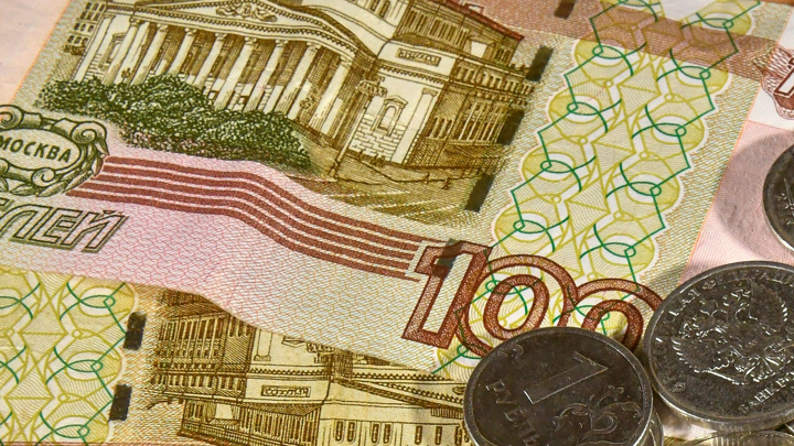 В России появится новая сторублевка с рельефом для незрячих