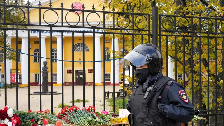 Состояние убийцы, расстрелявшего университет в Перми, улучшилось