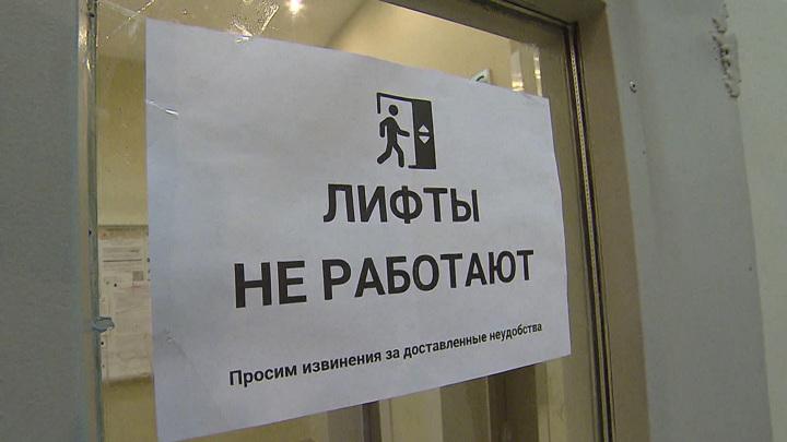 Пешком на 33-й этаж: в столичной высотке отключили лифты