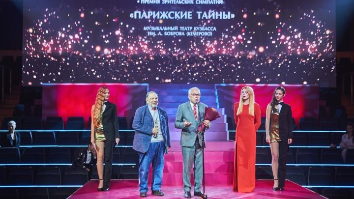 """Фестиваль """"Музыкальное сердце театра"""" определил победителей"""