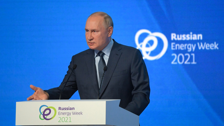 """В Китае восхитились """"последним предупреждением Путина"""" Европе"""